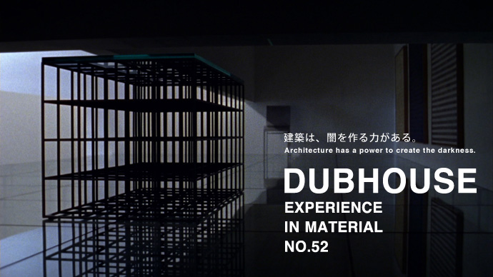 dubhouse01