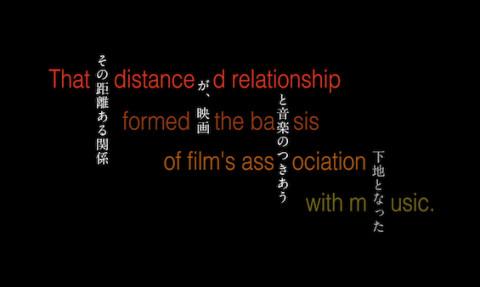 music as film_eye