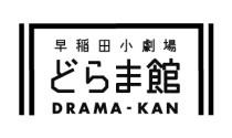 logo-dramakan2019-1