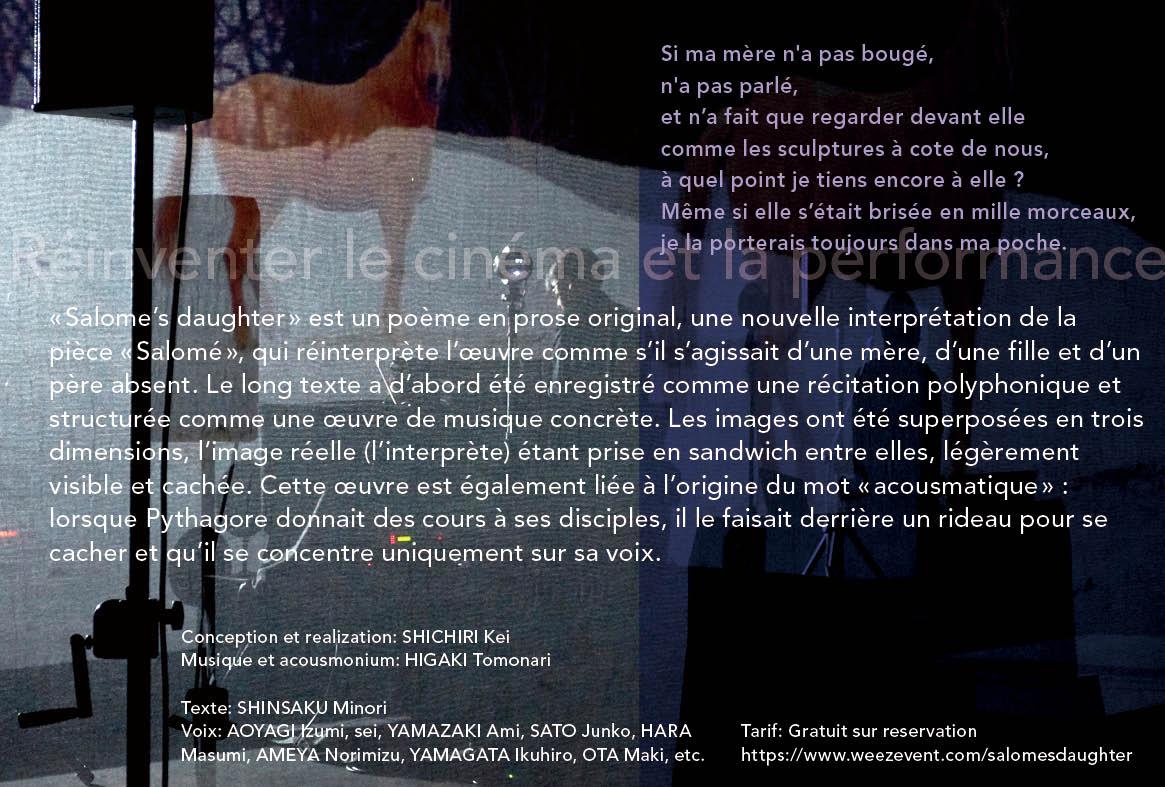 Le Cube_ura_200214